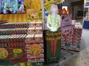 スーパーマーケット・トレードショー2016 アサヒビール様