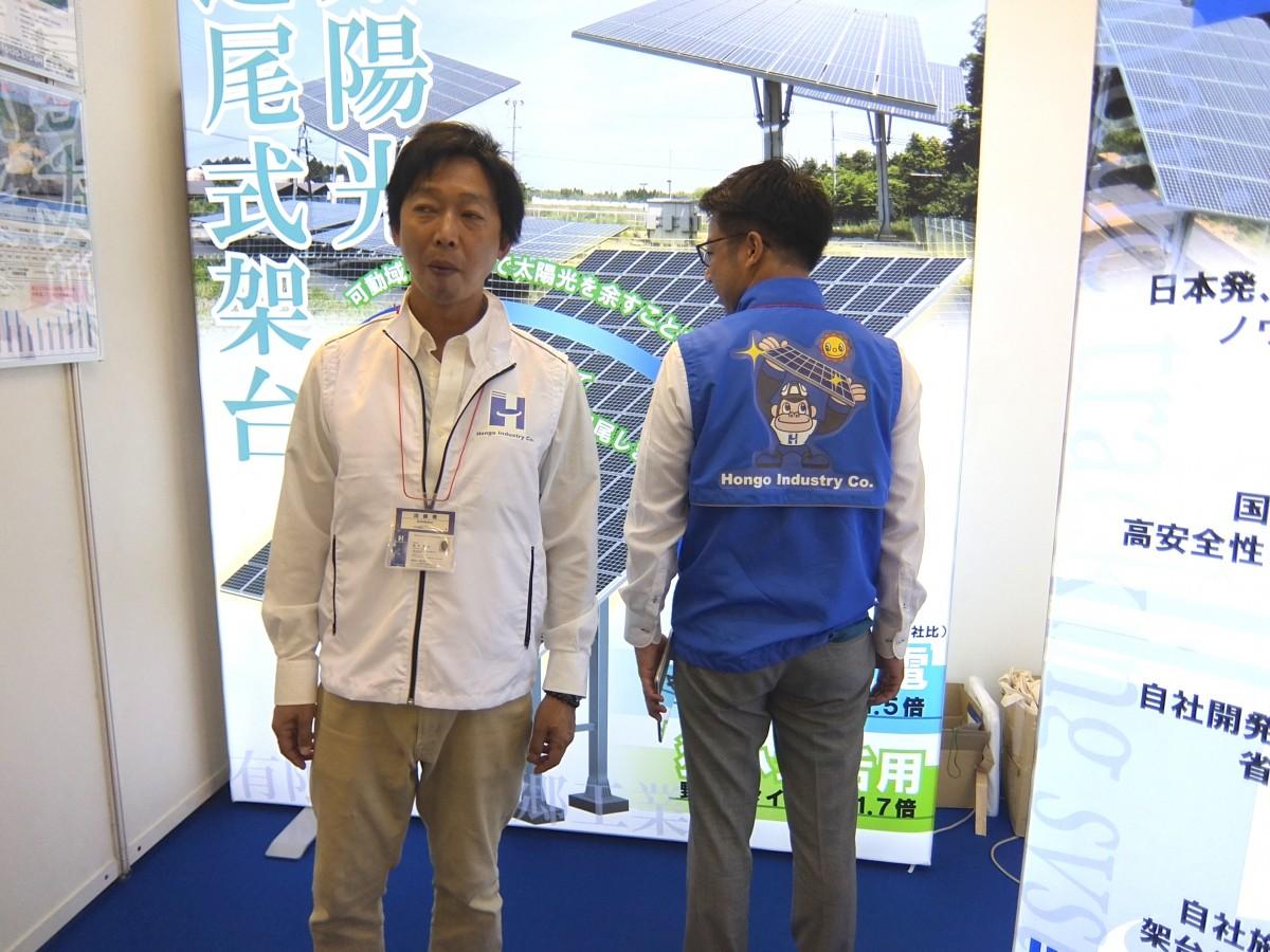 有限会社本郷工業様(びわ湖環境ビジネスメッセ2016) © 有限会社田中印刷所