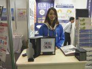 夏原工業株式会社環境サービス事業部様(びわ湖環境ビジネスメッセ2016)