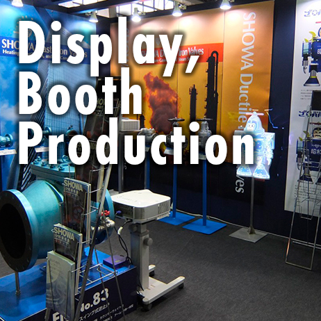 Display, Booth Production